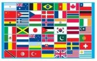 Amscan Fahne Multi-Nationen ca. 150 x 91 cm